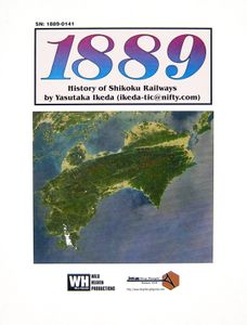 1889: History of Shikoku Railways