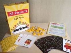 32 Suspects