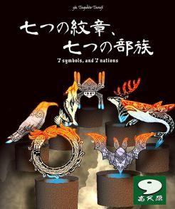 7 Symbols, and 7 Nations