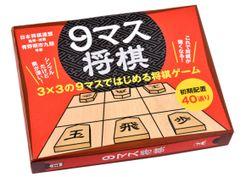 9-Masu Shogi