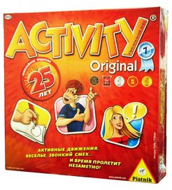 Activity: 25th anniversary edition
