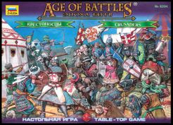 Age of Battles: Crusaders