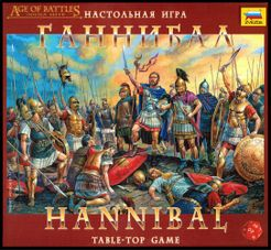 Age of Battles: Hannibal