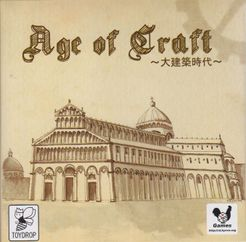 Age of Craft