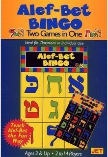 Alef-Bet Bingo