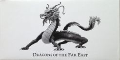 Arcane Legions: Dragons of the Far East