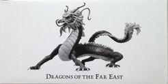 Arcane Legions: Dragons of the Far East