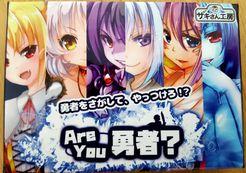 Are You Yuusha?