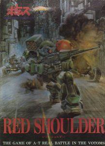 Armored Trooper Votoms: Red Shoulder
