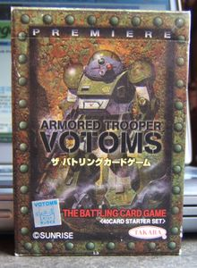 Armored Trooper Votoms: The Battling Card Game