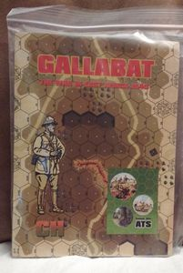 ATS Gallabat: The War in East Africa 1940