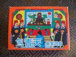 Bao Qing Tian Shen An