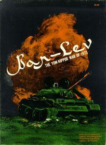 Bar-Lev: The Yom-Kippur War of 1973