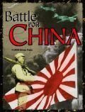 Battle for China