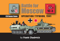 Battle for Moscow: Operation Typhoon October-December, 1941