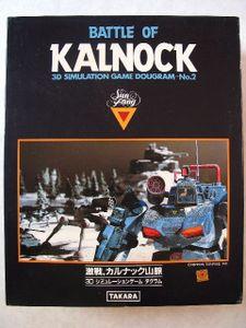 Battle of Kalnock