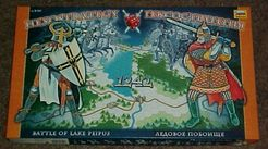 Battle of Lake Peipus