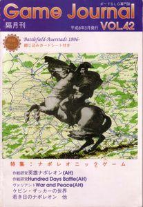 Battlefield Auerstadt 1806