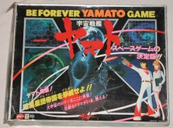 Be Forever Yamato Game