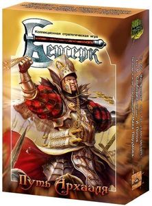 Berserk: Trading Card Game