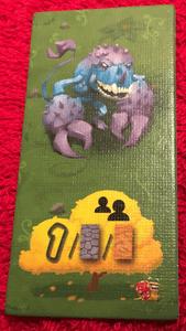 Big Monster: Promo Monster