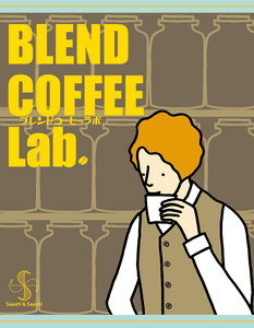 Blend Coffee Lab.
