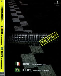 Bolide Tracks #1: Roma, Italian GP, and O Copo, Brazilian GP