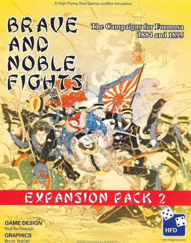 Brave and Noble Fights Expansion II: The Formosa Campaigns, 1884-1895