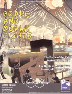Brave and Noble Fights: The Battles of the Yalu and Wei-Hai-Wei, 1894-1895
