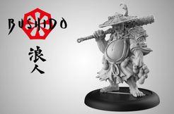 Bushido: Risen Sun – Eldest Brother