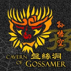 Cavern of Gossamer