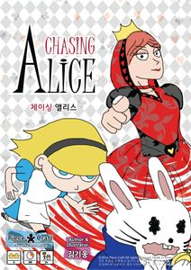 Chasing Alice