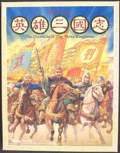 Chronicles of the Three Kingdoms
