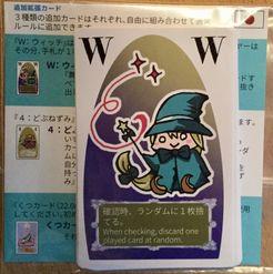 Cinderella Magic: Card Expansion