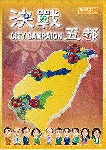 City Campaign