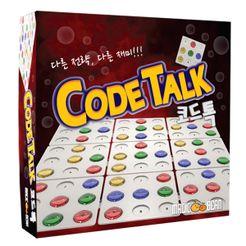 Codetalk