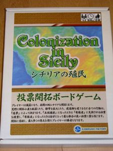 Colonization in Sicily