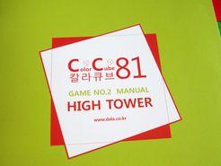 Color Cube 81