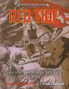 Command Decision: Test of Battle – Red Tide