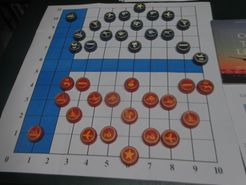 Commander Chess