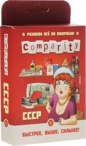 Comparity: USSR