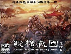 Conflict of Alliances: Warring States