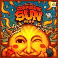 Confusing Sun