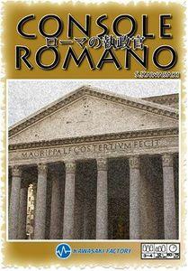 Console Romano
