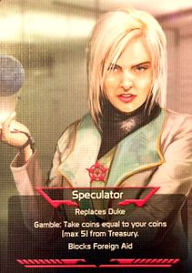 Coup: Speculator Promo