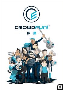 CROWDFUN!