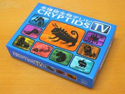 CryptidsTV