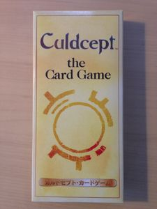Culdcept: The Card Game