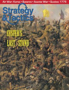 Custer's Last Stand: The Yellowstone/Little Bighorn Campaign, 1876