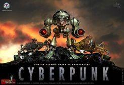 Cyberpunk Episode I: The Battle For Cyber-dump